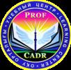 Учебный центр ProfCadr